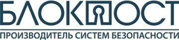 logo_blokpost